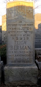 Feige Slobus (Short) Berman headstone