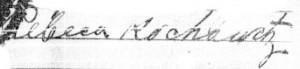 Kashowitz on Marriage Certificate #1