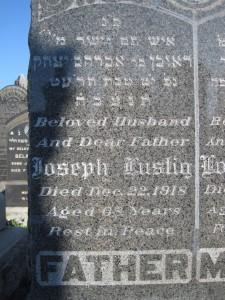 Joseph Lustig's Headstone
