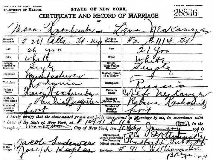 Lena Neckamayer and Morris Hirschenbein marriage certificate